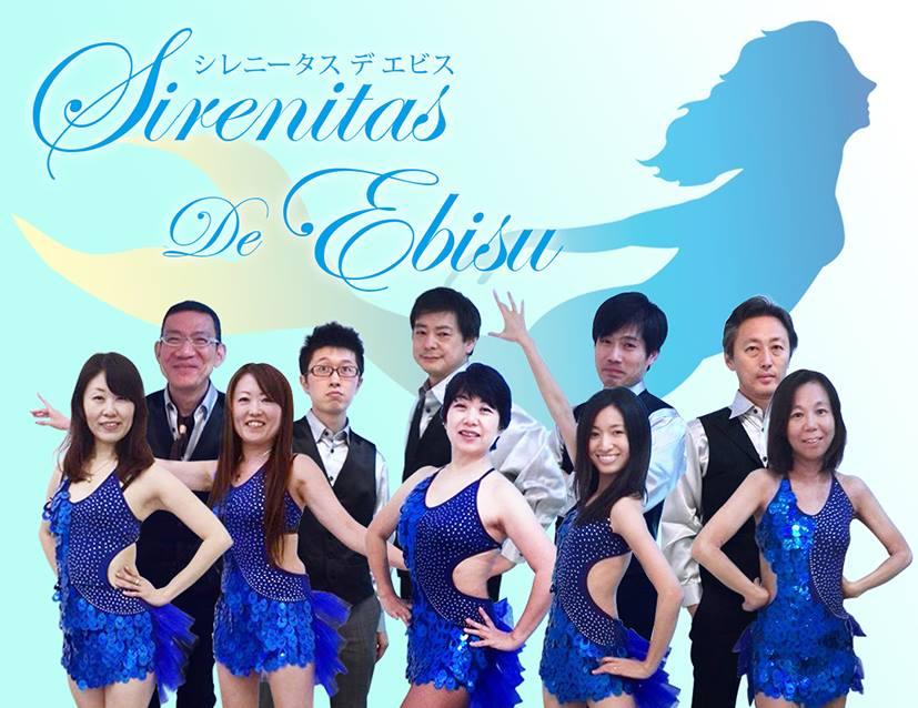 shirenitas&ebis